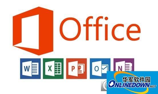 微软Office2016卸载工具