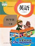 快乐英语学习机人教PEP小学四年级英语点读下册