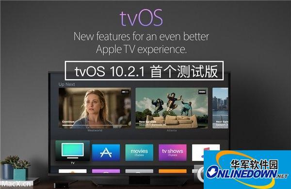 苹果tvos10.2.1描述文件