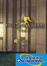 3d定制女仆2整合下载CM3D2中文版 汉化硬盘版附加各种工具