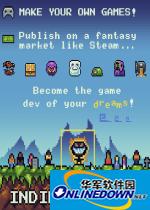 独立游戏模拟器 中文版