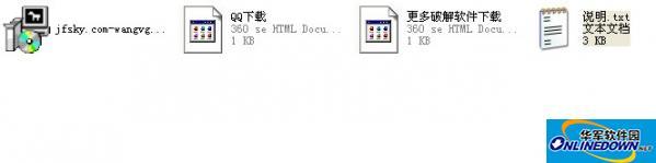 vga万能驱动 PC版