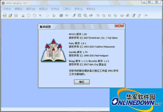 RPG Maker VX(RPG制作大师vx) 1.02.2625 汉化版