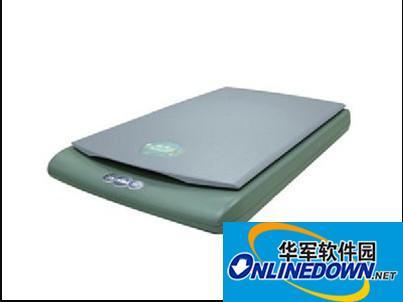 虹光d300扫描仪驱动 v6.30官方版