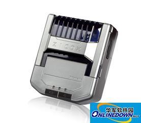 芝柯Zicox HDM322A打印机驱动 1.0 官方版