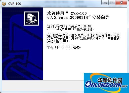 华视CVR-100V快证通驱动 3.2 官方版