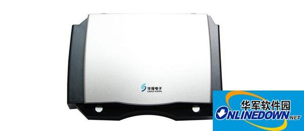 华视CVR-100V快证通驱动