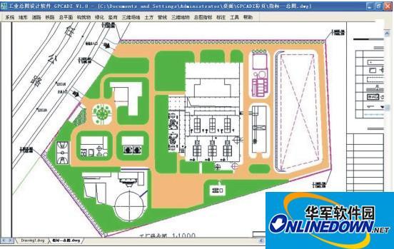 规划总图设计软件(GPCAD)