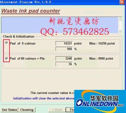 me1100清零软件
