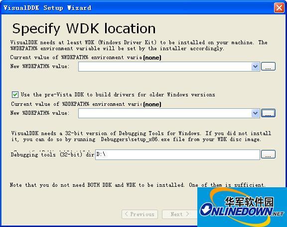 VisualDDK 驱动开发辅助工具 1.5.7