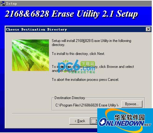 EraseTools2.1