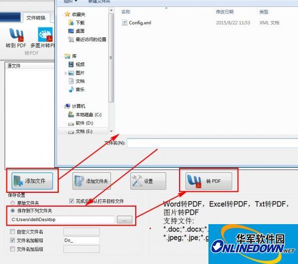 PDFdo PDF Converter(pdf转换器)