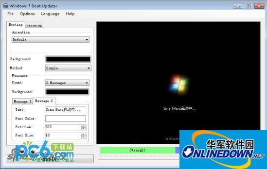 Win7开机画面修改器(Windows 7 Boot Updater) 1.1绿色中文