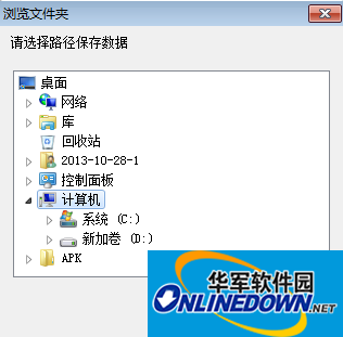 RecoveryFix for Windows (U盘乱码修复工具)