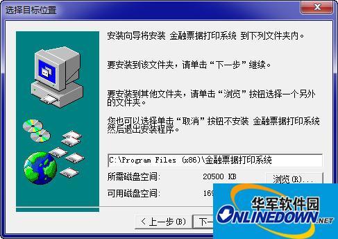 普霖pr09打印机驱动