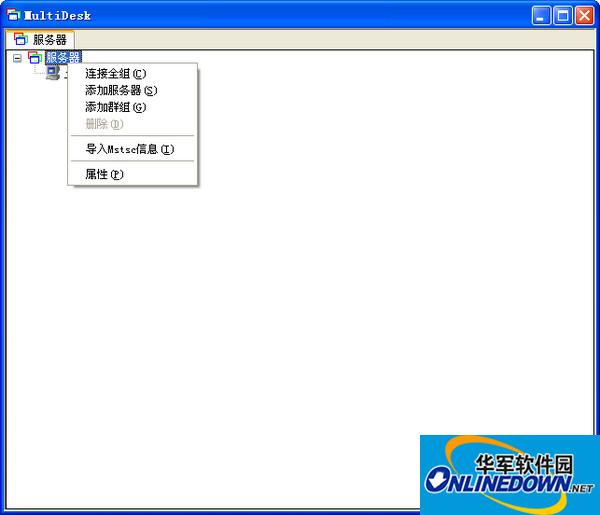 MultiDesktop 3.16中文版