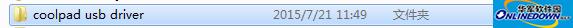 酷派大神Note 3驱动 PC版