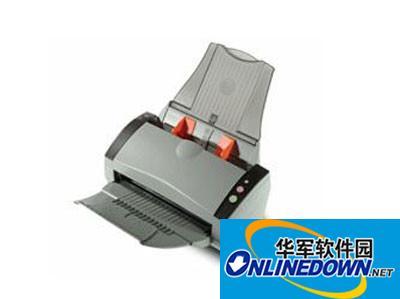 虹光AV220C2扫描仪驱动 v6.30官方版