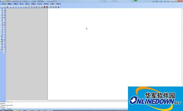 蓝光平面图软件...