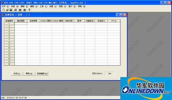 建伍tk3207对讲机写频软件