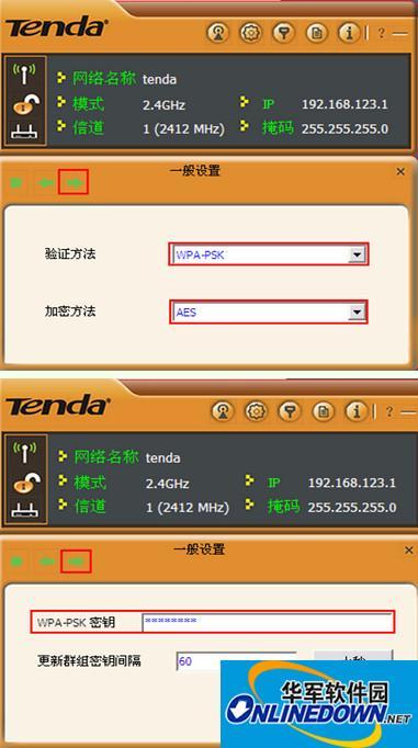 腾达w311ma无线网卡驱动