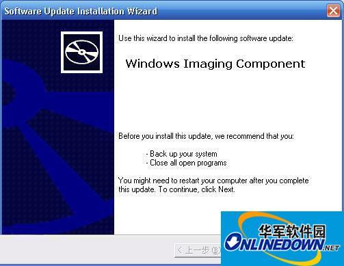 Windows图像处理...