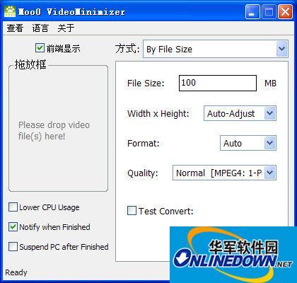 视频压缩软件(Moo0 VideoMinimizer)
