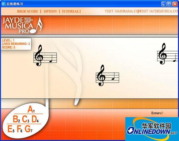 五线谱练习器 PC版