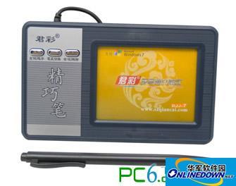 君彩djj-7驱动 V7.2中文版