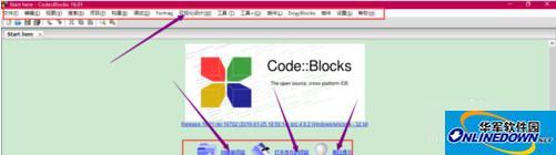 codeblocks汉化包16.01最新版