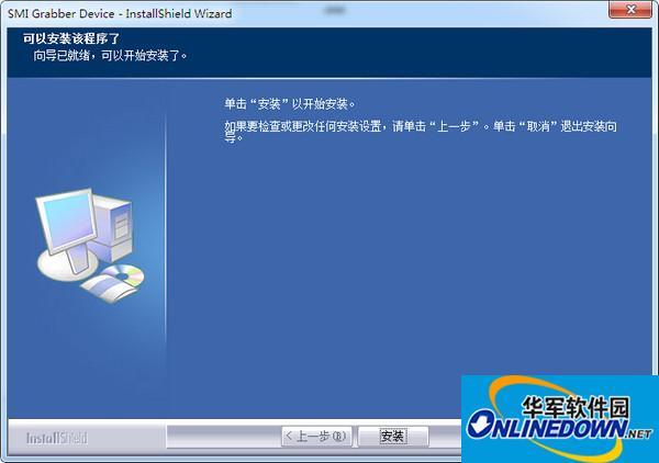 EasyCAP SM-USB 007采集卡驱动