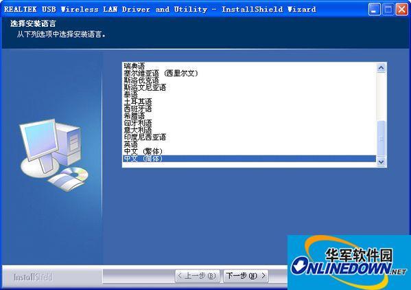 卡王驱动(8187) PC版