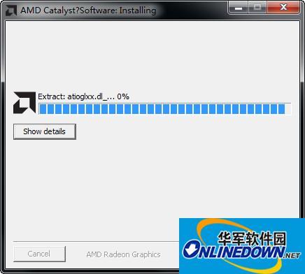 AMD网吧专用显卡...