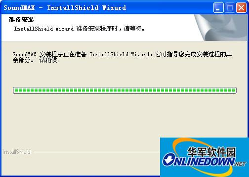 SoundMAX HD Audio音频驱动 for vista/win7