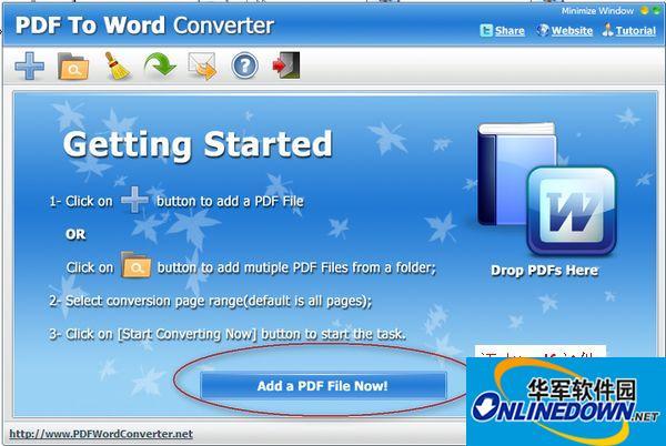 pdf转word转换器...