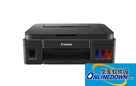 佳能canon g2800一体机驱动(含打印机扫描) 1.0 官方版