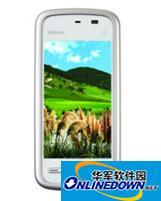 诺基亚5233驱动 V7.1.180.46中文版