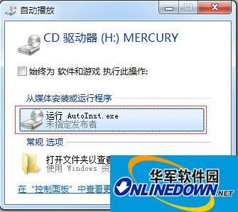 水星MW150UH无线网卡驱动