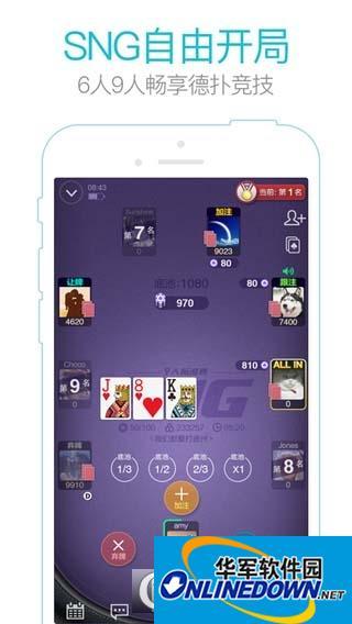腾讯微扑克作弊器
