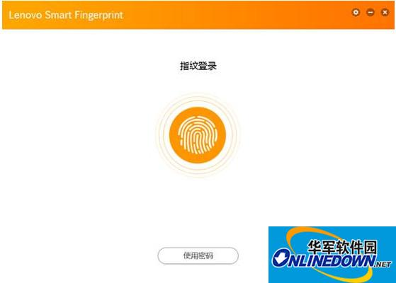 lenovo smart fingerprint(联想指纹识别软件) PC版