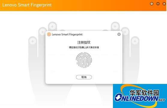 lenovo smart fingerprint(联想指纹识别软件)