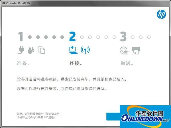 惠普HP OfficeJet Pro 8210打印机驱动 v38.6官方中文版