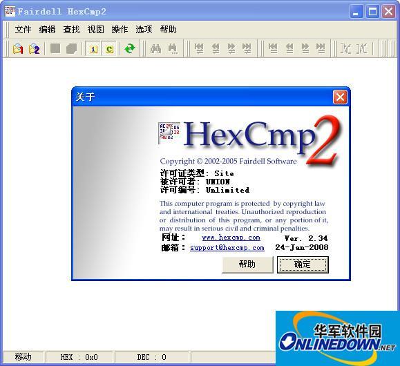二进制文件比较编辑工具(Fairdell HexCmp2)