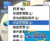 戴尔n5110无线网卡驱动 PC版