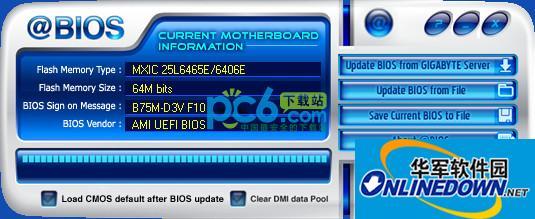 技嘉bios升级工具(@BIOS) B13.0902.1