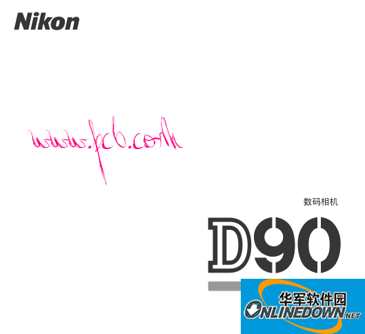 尼康d90说明书 中文版