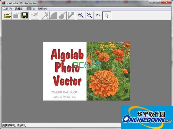 AlgoLab Photo Vector (点阵/向量图转换)1.98.89 绿色中文