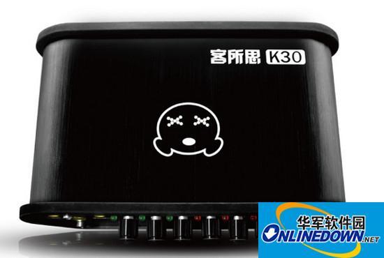 客所思k30控制面板