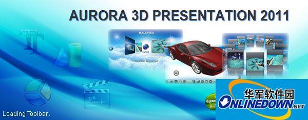3D动画视频制作软件【Aurora 3D Presentation 2013】