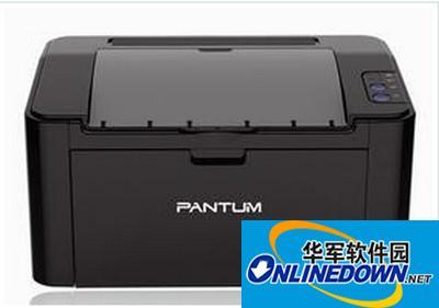 pantum奔图p2500w驱动 1.81官方版